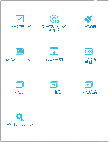 button08_tool_menu