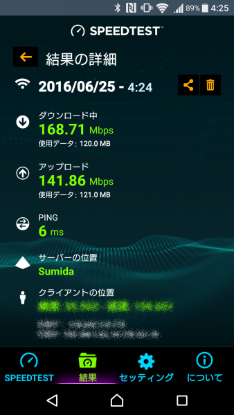 26_XXP_speedtest